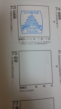 P1000237.JPG